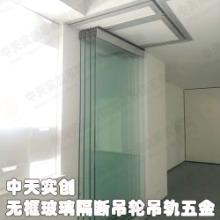供应无框玻璃夹型材12厘玻璃专用玻璃夹铝型材