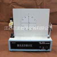 激光光学演示仪2513 激光光学演示仪 教学仪器 物理电磁电子仪器 厂家直销