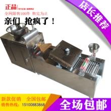 仿手工条形凉皮机小型家用米皮机燃气电动洗面机商用全自动凉皮机图片