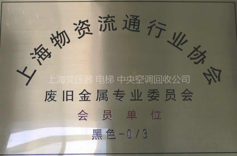 杭州市电力变压器回收   杭州特种干式变压器市场回收价格