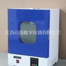 不锈钢烘干箱,江苏专业生产不锈钢烘干箱厂家,泰州不锈钢烘干箱加工厂批发