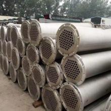 特价出售二不锈钢列管冷凝器 供应冷凝器 低价冷凝器 优质供应商冷凝器 全国厂家直销不锈钢列管冷凝器