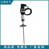 供应TH02温度传感器 直销TH02温度传感器  温度传感器厂家 温度传感器供应商