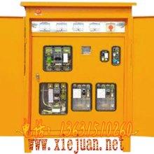 PZ30照明配电箱,照明配电箱-深圳照明配电箱厂家