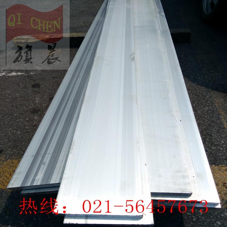 1060铝排,导电导热纯铝排厂家,特殊规格可定做