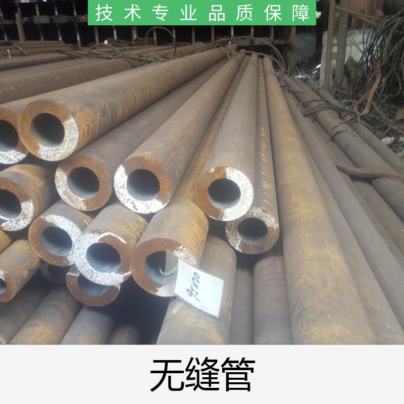 东莞无缝管市场批发价格-优质供应商生产商公司