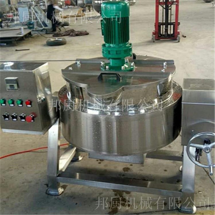 不锈钢蒸汽电加热夹层锅-夹层锅报价