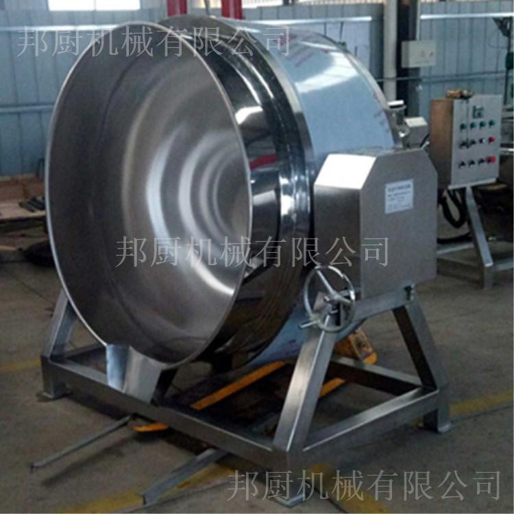 蒸汽加热夹层锅-蒸汽熬粥锅厂家