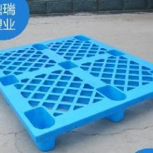 塑料托盘 塑料托盘专用箱塑料托盘厂家批发
