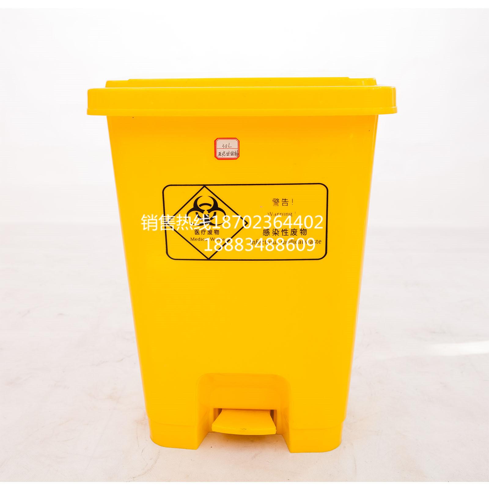 240L120100L医疗垃圾桶医疗垃圾桶黄色脚踏加厚30L100L50L15L诊所卫生院医用废物垃圾桶