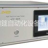 JY-DX系列气密测试仪 JY-DX气密测试仪 JY-DX进口气密测试仪