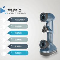 中观自动化AltairScan™系列智能闪测激光3D扫描仪