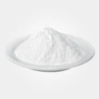 丙酸氯倍他索