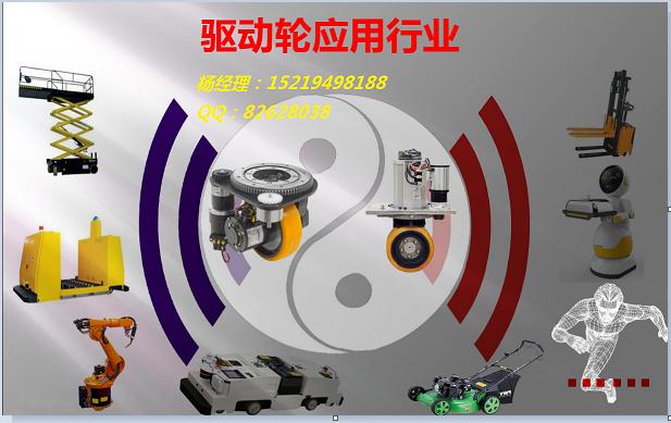 齿轮减速电机 AGV自动导引电机 叉车电机