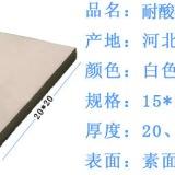 供应耐酸瓷砖 直销耐酸瓷砖 耐酸瓷砖厂家 耐酸瓷砖报价 耐酸瓷砖供销商