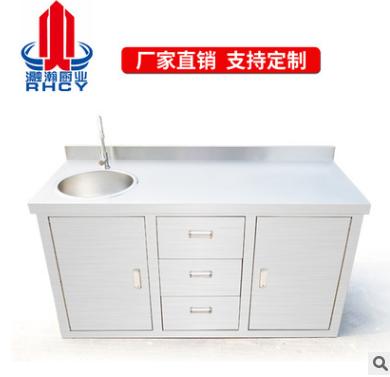 厂家直销不锈钢商用水池水槽柜圆单槽操作台抽屉柜沥水洗菜池厨房