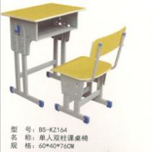 厂家直销课桌椅 抚州单人双柱课桌椅 抚州学生学生课桌椅厂家批发