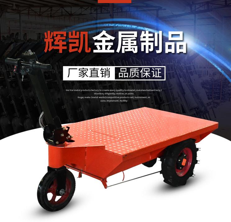 工地平板小推车 小型搬砖小推车 多功能建筑运输载重车 电动手推车