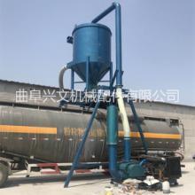 水泥灰除尘气力输送机 气力粮食输送机 气力吸粮机批发