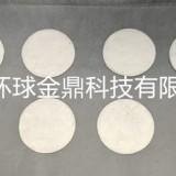 高纯铟片ITO薄膜电极材料铟靶铟