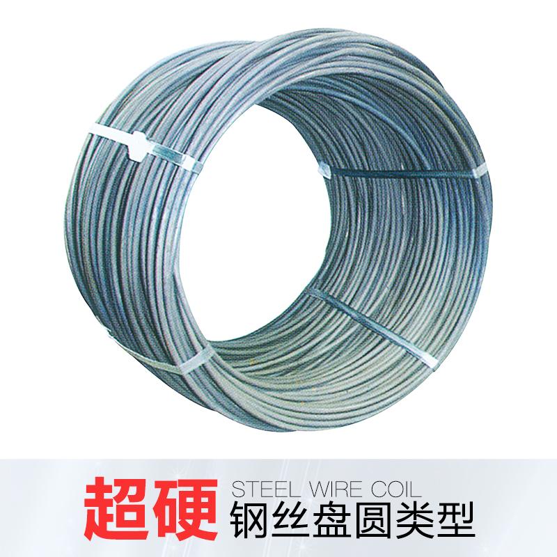 厂家直销供应 钢丝盘圆类 坚固耐用 优质材质 厂家直销 高速钢 欢迎咨询 钢丝盘圆类