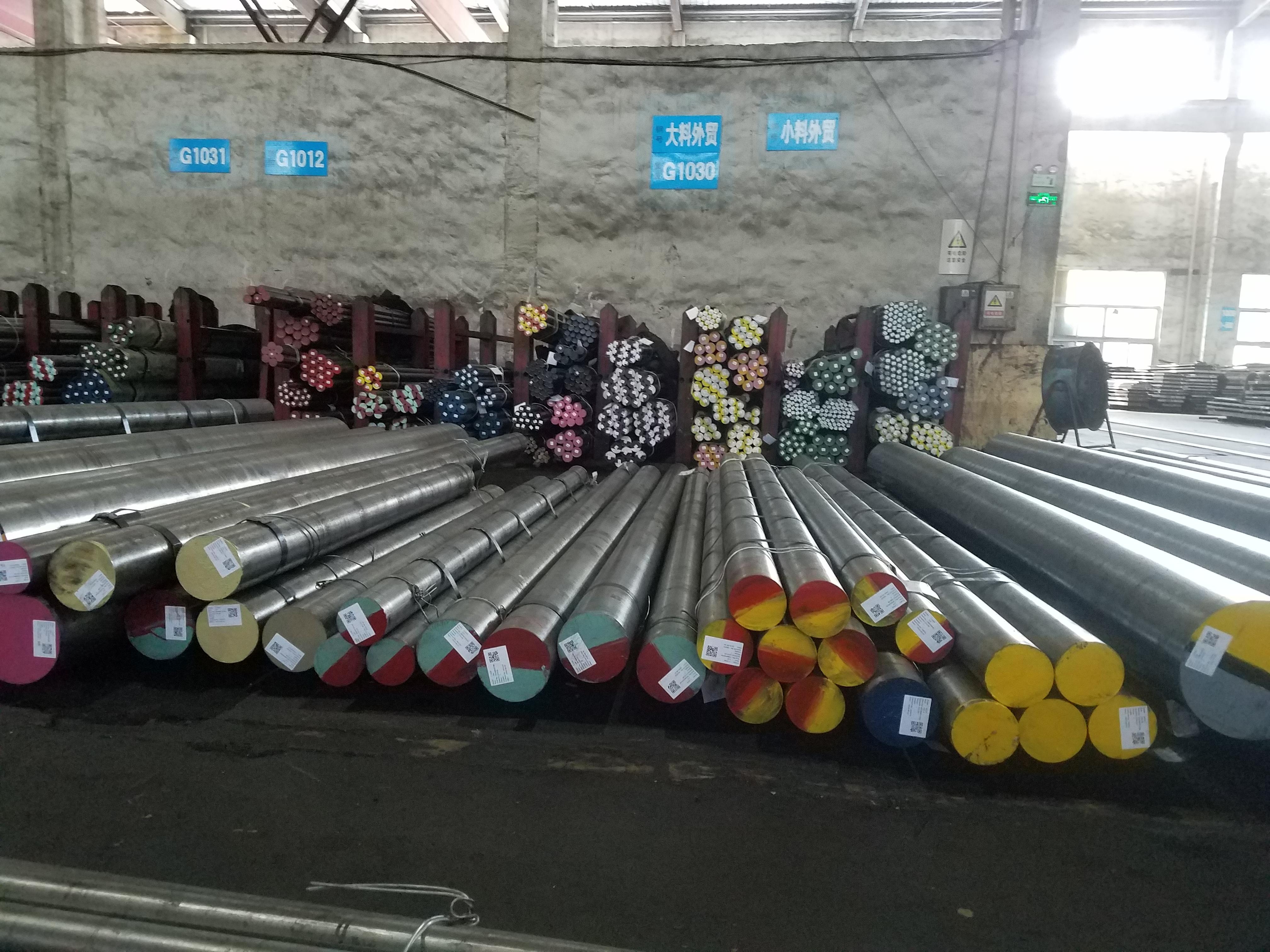江苏SKD11模具钢生产厂家/江苏1.2379模具钢圆钢/江苏D2模具钢厂家