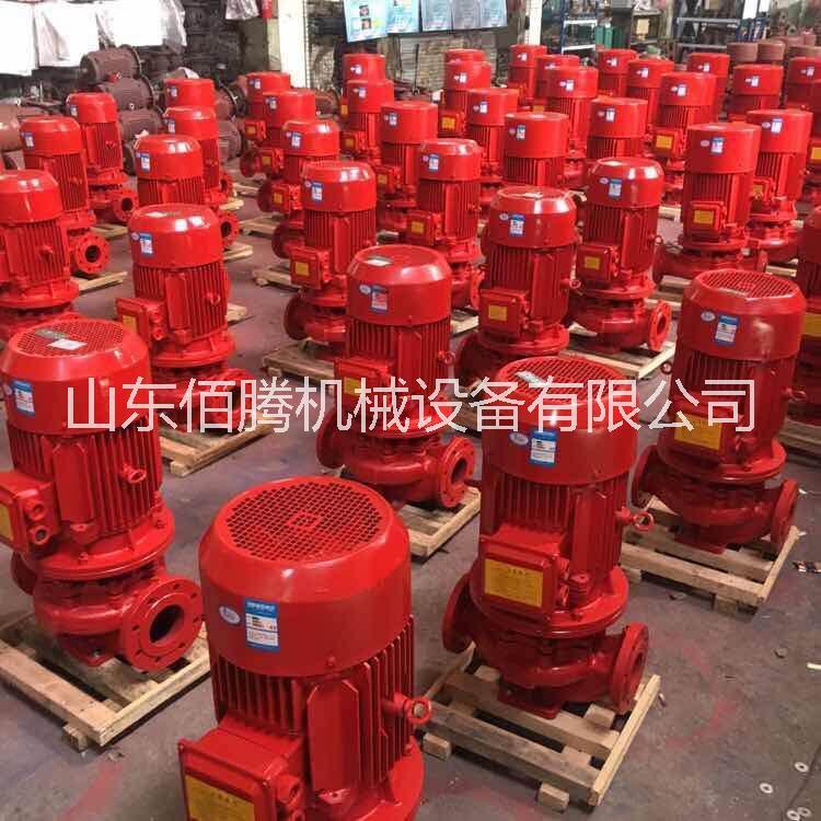 济南立式单级消防泵山东卧式消防泵济南消防稳压设备厂家安装调试