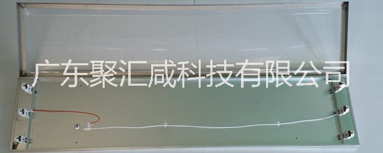 防尘净化灯 双管净化荧光灯