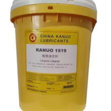 kanuo锣牌 1519 陶瓷 玻璃清洗剂 生产销售 品质保证图片