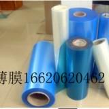 PET滑膜/隔离保护膜/转移膜/硅油膜
