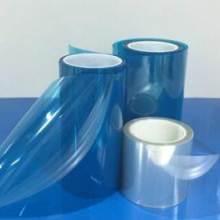 供应惠州PET蓝色硅胶保护膜 供应江门PET蓝色硅胶保护膜批发