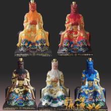 山东五帝龙王佛像雕塑大型公司 陕西五帝龙王佛像厂家直销 广东五帝龙王佛像价格图片批发
