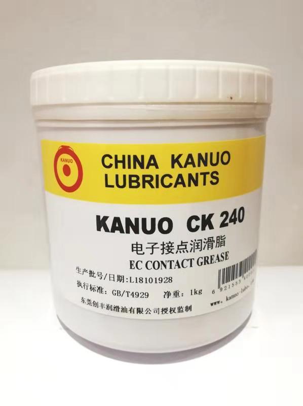 供应 锣牌 CK240 电子、电器产品开关隔离、接点润滑脂 电子接点润滑脂