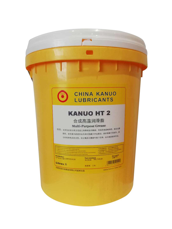 kanuo锣牌 HT2风机合成高温润滑脂 纺织机械滚动链条轴承工业润滑脂