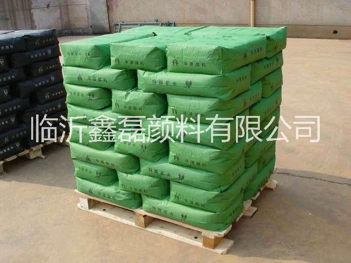 翠绿颜料厂家直供,厂家直销各种颜料无机,有机颜料