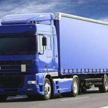 长沙到广州运输中心长沙到广州专线物流长沙到广州运配送物流批发