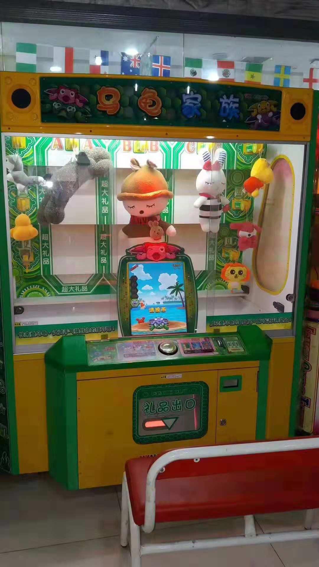 肇庆电玩城回收电玩城设备价格肇庆电玩设备回收厂家 水果炸翻天