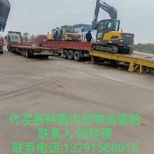 临沂到抚州第三方物流 货物运输代理 物流专线 机械仓储物流 货物运输 货物运输险批发