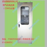 TR-9300B型烟气超低排放