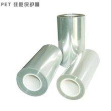 透明PET双层硅胶保护膜-厂家批发价格批发