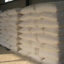 85氧化镁优质供应商/厂家批发批发