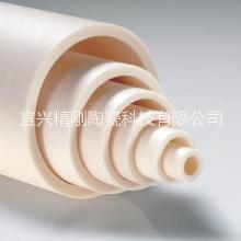 质优陶瓷刚玉管耐高温刚玉管  99刚玉保护管图片