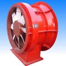 矿用K40风机 矿用风机 矿用通风机厂家报价图片