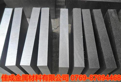 S136模具钢板