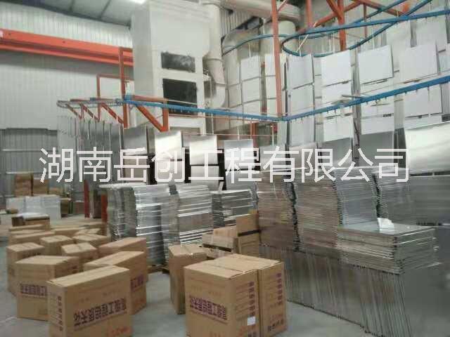 铝扣板工程 吸音板工程 铝扣板  吸音板工程
