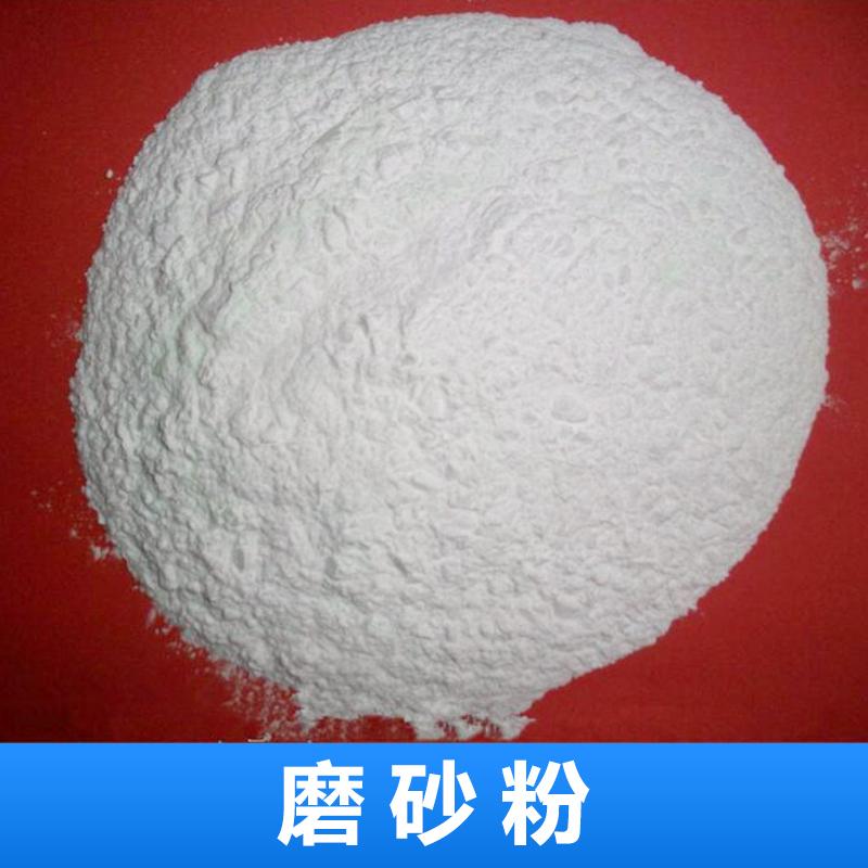 广州砂纹粉供应商,广州砂纹粉报价,广州砂纹粉厂家批发