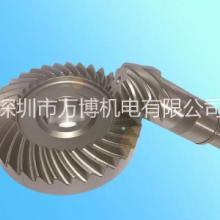 伞型齿,伞型齿轮,齿轮,不锈钢伞形齿,铜伞形齿,