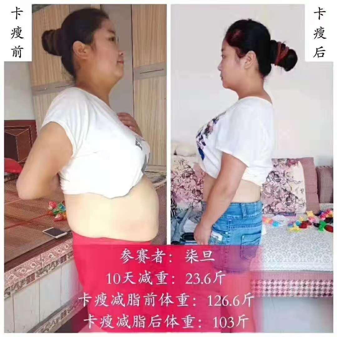 卡瘦棒|卡瘦棒销售|卡瘦棒价格|卡瘦棒代理|北京卡瘦棒|卡瘦棒供应商|卡瘦棒系列|卡瘦棒供货商|卡瘦棒真的能瘦吗