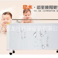 YLD2200型家用碳晶取暖器 超级节能取暖器 远红外碳晶取暖器
