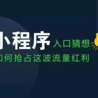 河南郑州小程序开发 小程序+公众号,餐饮门店原来还能这么玩 郑州小程序开发 餐饮门店小程序